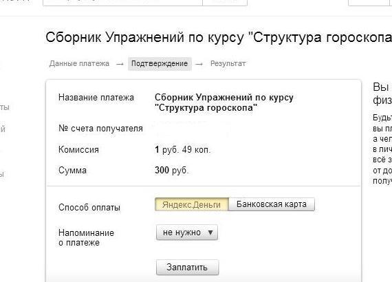 Яндекс_3 шаг