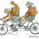 Бабки-Близнецы:)