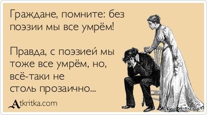 Объективная реальность)