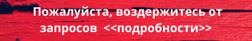 pisma_stop